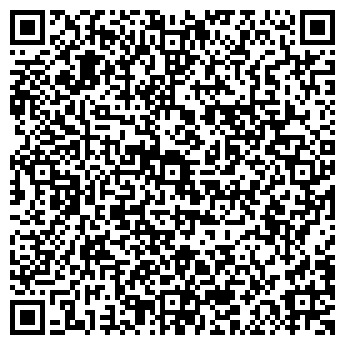 QR-код с контактной информацией организации КАРИБО КАФЕ-БАР