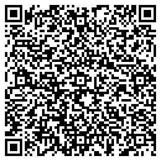QR-код с контактной информацией организации КОДРА