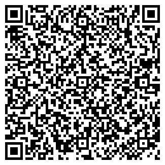 QR-код с контактной информацией организации КОФЕЙНЯ № 7