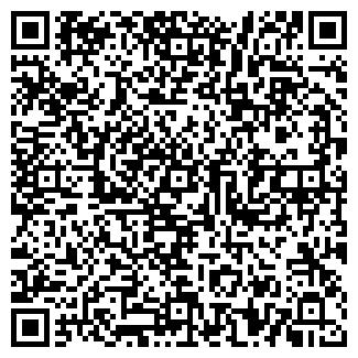 QR-код с контактной информацией организации ЛАЙТ КАФЕ