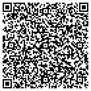 QR-код с контактной информацией организации ЛИСА И ФАЗАН