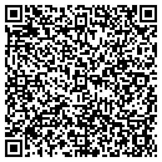 QR-код с контактной информацией организации МАЙСКОЕ