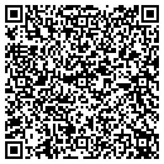 QR-код с контактной информацией организации МЕРИ