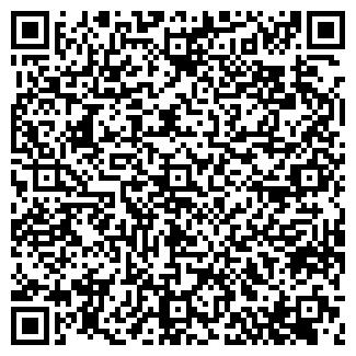 QR-код с контактной информацией организации МОКАЧИНО