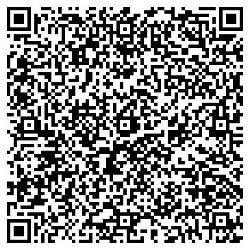 QR-код с контактной информацией организации УПРАВЛЕНИЕ СПЕЦИАЛИЗИРОВАННОЕ 1