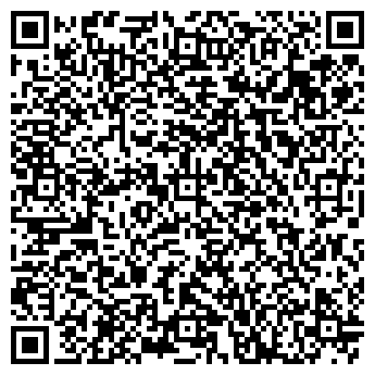 QR-код с контактной информацией организации ПРЕМЬЕР КАФЕ-КЛУБ