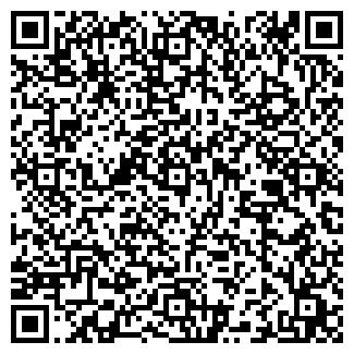 QR-код с контактной информацией организации САНТОС