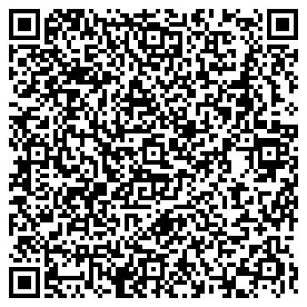 QR-код с контактной информацией организации СЛАДКИЙ АПЕЛЬСИН