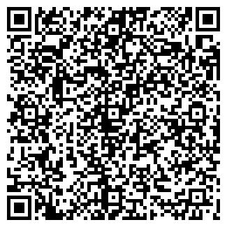 QR-код с контактной информацией организации СЛИВКИ