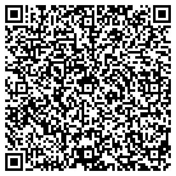 QR-код с контактной информацией организации СТАРАЯ КРЕПОСТЬ