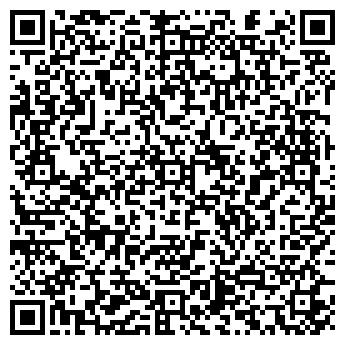 QR-код с контактной информацией организации СТАРАЯ ТЕРРАСА