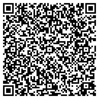 QR-код с контактной информацией организации СУРИЯ