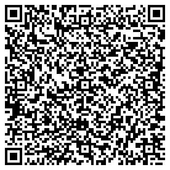 QR-код с контактной информацией организации ТЕАТРАЛЬНОЕ