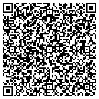 QR-код с контактной информацией организации ТИХИЙ ДВОРИК
