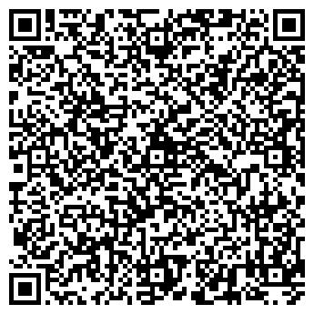 QR-код с контактной информацией организации ТРАЛИ-ВАЛИ ТРАКТИР