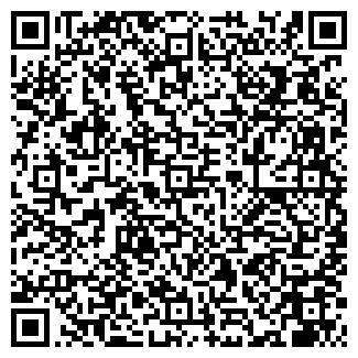 QR-код с контактной информацией организации ТРАМПЛИН