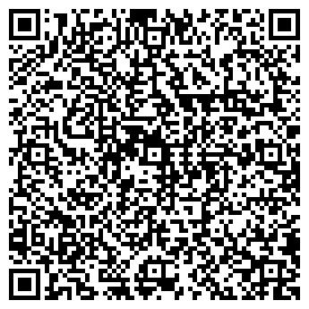 QR-код с контактной информацией организации У ГРЕКА ТАВЕРНА