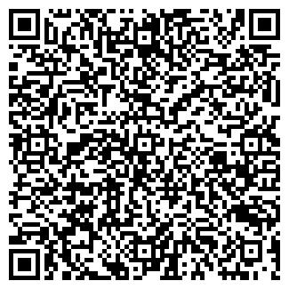 QR-код с контактной информацией организации У НАС
