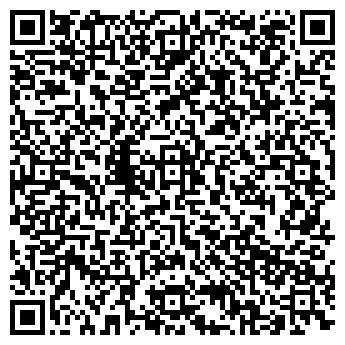QR-код с контактной информацией организации УРАЛЬСКАЯ МАТРЕШКА, ООО