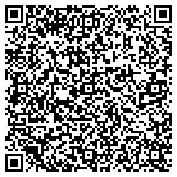 QR-код с контактной информацией организации УТКА ПО-ПЕКИНСКИ