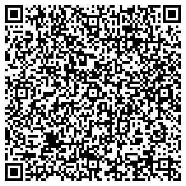 QR-код с контактной информацией организации УТКА ПО-ПЕКИНСКИ ТРАКТИР