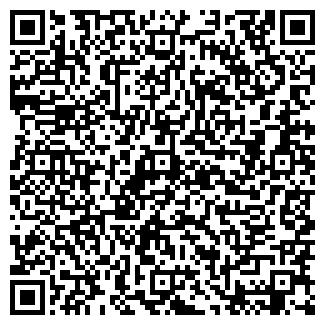 QR-код с контактной информацией организации ХАЛВА