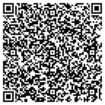 QR-код с контактной информацией организации ХОДЖА НАСРЕТДИН