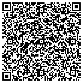 QR-код с контактной информацией организации ХУТОРЯНКА