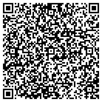 QR-код с контактной информацией организации ЦАРСКАЯ ТРАПЕЗА