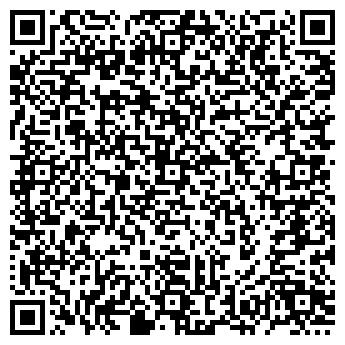 QR-код с контактной информацией организации ЧАЙНАЯ НА ПРОСПЕКТЕ