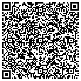 QR-код с контактной информацией организации ЧАО-КАКАО