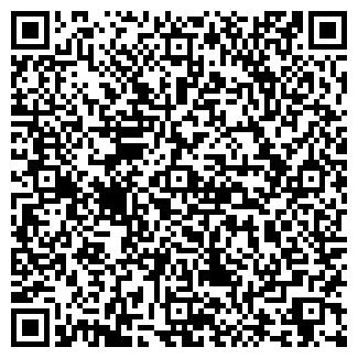 QR-код с контактной информацией организации ШЕПОТ