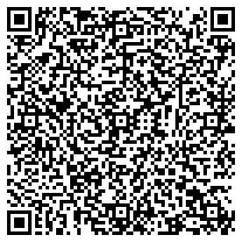 QR-код с контактной информацией организации ШКОЛЬНЫЕ ГОДЫ