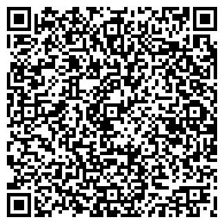 QR-код с контактной информацией организации ШЛЯГЕР