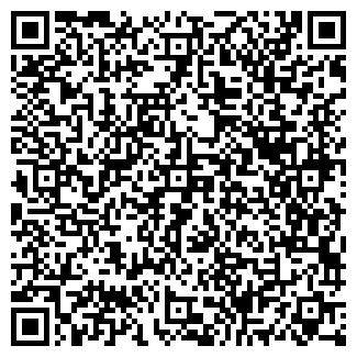 QR-код с контактной информацией организации ШОКО