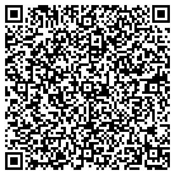 QR-код с контактной информацией организации COSTA-COSTA