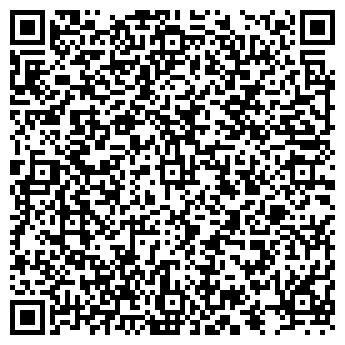 QR-код с контактной информацией организации WTC-БИСТРО