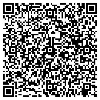 QR-код с контактной информацией организации АРБУЗ
