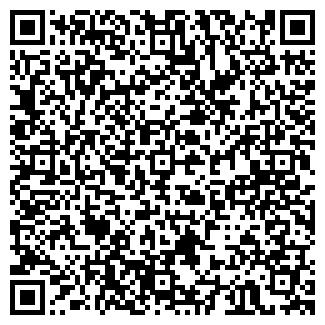 QR-код с контактной информацией организации ДЖЮС МАСТЕР