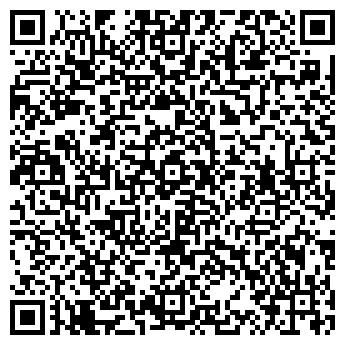 QR-код с контактной информацией организации ДОКА–ПИЦЦА