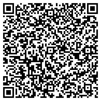 QR-код с контактной информацией организации ПАН ПИЦЦА