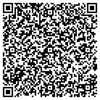 QR-код с контактной информацией организации ГОТИКА +, ООО