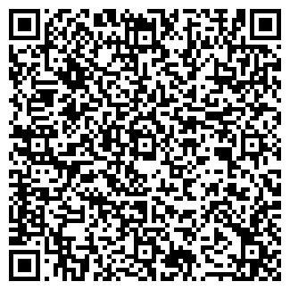 QR-код с контактной информацией организации КАРПЕЙ