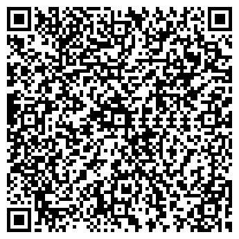 QR-код с контактной информацией организации КОФЕ-ЛАНЧ