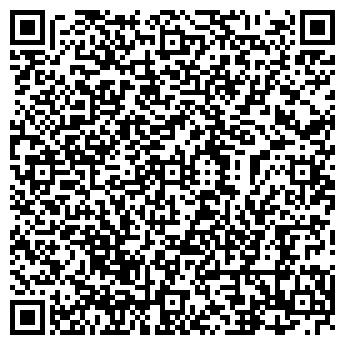 QR-код с контактной информацией организации Г. ГРОДНОТУРИСТ ЧУП