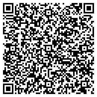QR-код с контактной информацией организации ПЕЛЬМЕНИ