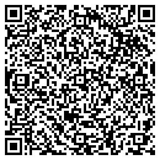QR-код с контактной информацией организации У ВАНИ