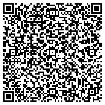 QR-код с контактной информацией организации 5:0 КОРД-2000