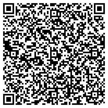 QR-код с контактной информацией организации № 11 ШКОЛЬНАЯ БАЗОВАЯ