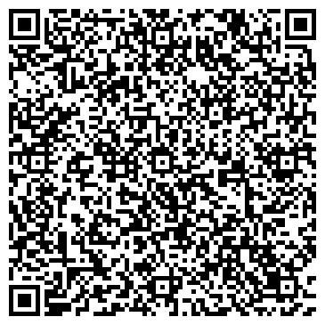 QR-код с контактной информацией организации АДМИНИСТРАЦИИ КИРОВСКОГО РАЙОНА